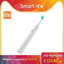 <b>Электрическая зубная щетка xiaomi</b>, купить по цене от 2023 руб ...
