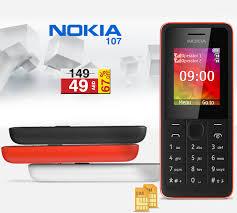 Wins4.com Plus - NOKIA 107 DUAL SIM Buy ...