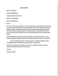 Formal Cover Letter Sample For An Entry Level Job Writing Writing