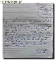 Everest College Optimal Resume Everest Optimal Resume Optimal Best