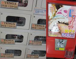 Underwear Vending Machine Japan Simple JAPANESE DIRTY UNDERWEAR VENDING MACHINES OTAKU SHOPPING AT NAKANO
