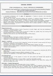 Account Receivable Resume Sample Resume Letters Job Application