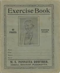 this is another student exercise note books of my collection with the image of mahatma gandhi s young portrait during his middle age