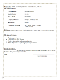 download resume format in pdf word doc resume format for mca student