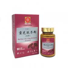 ling zhi spores supplement 3 x 90 capsules promotion quality