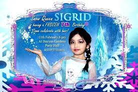 Personalized Frozen Birthday Invitations With Invitation
