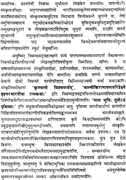 essays in sanskrit on importance of trees assignment custom   essays on importance of trees in sanskrit language