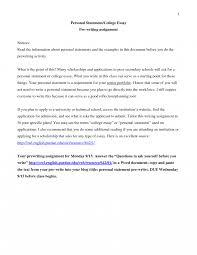 Scholarship Application Essay Example Scholarship Personal Essay Examples Zaloy Essays Example Of