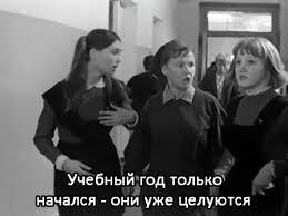 Михаил Лабковский: Правила жизни с <b>подростком</b> – Михаил ...