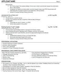 Librarian Resume Sample Best of Sample School Librarian Resume Sample Resume Librarian Best Sample