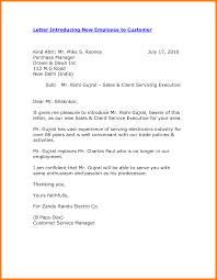 email introduction sample employer introduction letter 10 8 self introduction email sample