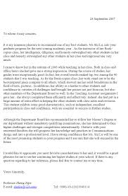 good recommendation letter for college college recommendation letter template web photo gallery with