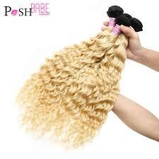 POSH BABE 1/3/4 Pcs Two Tone 1B 613 Blonde Ombre Bundle Deal 8 30 Inch Remy  Brazilian Deep Wave Human Hair Weave Free Shipping|Hair Weaves| - AliExpress