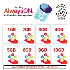 Sama seperti stop paket telkomsel dan stop paket indosat. Inject Paket Data Tri Aon Cinta 4g Non Stop Get More 1gb 2gb 3gb 4gb 5gb 6gb 8gb 10gb 32gb Shopee Indonesia