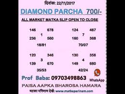 Diamond Satta Chart Result Best Picture Of Chart Anyimage Org