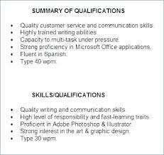 Summary Of Skills Resume Amazing Customer Service Resume Skills And Qualifications Studiorcco