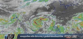 พายุดีเปรสชั่น : PPTVHD36