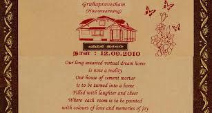 Housewarming Invitation Template In Hindi For Design T