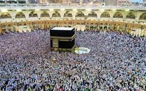 السعودية تصدر قرارا مهما بشأن فريضة الحج هذا العام - جريدة المال