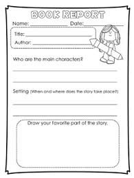 Book Report Template Book Report Templates For Kinder And First Graders
