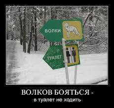 """Гостуризмкурорт рекомендует украинцам воздержаться от поездок в Крым: """"Мы не можем гарантировать безопасность"""" - Цензор.НЕТ 7508"""