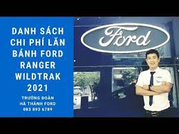 ford motor company lienholder jobs