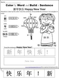 chinese new year the bundle mandarin literacy numbers tpt chinese new year the bundle mandarin literacy numbers