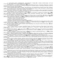 ОБОРОТНЫЙ КАПИТАЛ ПРЕДПРИЯТИЯ ЭКОНОМИЧЕСКОЕ СОДЕРЖАНИЕ ОСНОВЫ  Скачать документ