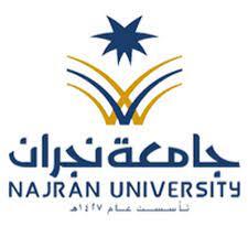 جامعة نجران - Najran University