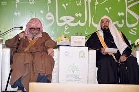 """وزير الشؤون الإسلامية السعودي يحذر من """"الثورات السامة المهلكة"""" - CNN Arabic"""