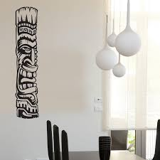 Tiki Totem 2 Vinyl Wall Decal Sticker With Polynesian Wall Art (Image 16 of  20