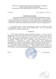 Отчет по практике в отделе закупок flat yar ru Отчет по практике в отделе закупок