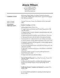 Resume For Teachers Samples Elementary School Teacher High English