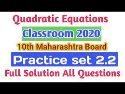 quadratic equations practice set 2 2