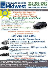 2018 honda lease deals. exellent deals 2018 honda odyssey is in stock at plaza auto leasing test drive today in honda lease deals