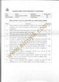 english literature code 1426 ba bs aiou old papers spring 2013 code no 1426 aiou old paper english literature ba bs spring 2013