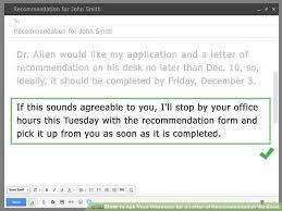 Reminder Email To Professor Scrumps