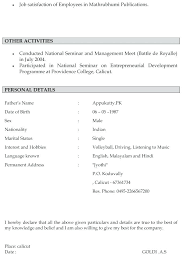 Sample Resume For Marriage Best of Fresh Muslim Matrimonial Resume Marriage Proposal Resume Format
