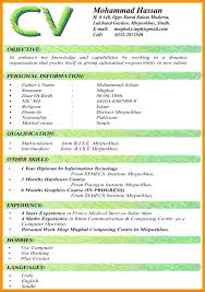 Resume Format For Experienced Mechanical Engineer Download Samples