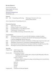 Border Patrol Agent Resume Samples: Border Patrol Agent Resume, Youth
