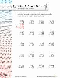Multiplying Numbers with Decimals | Worksheet | Education.comFifth Grade Decimals Multiplication Worksheets: Multiplying Numbers with Decimals