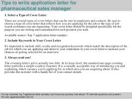 Pharma Cover Letters Pharmaceutical Sales Manager Application Letter