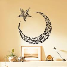 Small Picture Aliexpresscom Buy Moon Star design Islamic wall art slamic