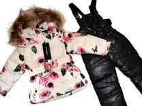 <b>Куртки</b> и пальто - купить верхнюю одежду для <b>девочек</b> в Москве ...