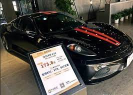 Mr musk, a well known bitcoin enthusiast, made the tesla has invested heavily in the digital currency, buying $1.5bn (£1.1bn) worth of bitcoin. For Bitcoins In China You Can Buy A Sports Car Steemit