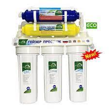 Nơi bán Máy lọc nước Nano Geyser Eco-7 giá rẻ nhất tháng 10/2021