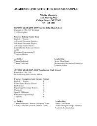 Sample High School Activities Resume Copy Resume Examples High