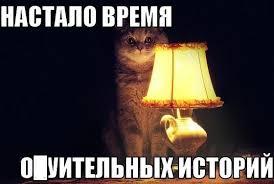Петренко рассказал, когда завершится люстрация в Украине - Цензор.НЕТ 7687