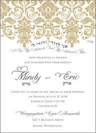 elegant lace wedding invitation suite, square invitation dusty Jewish Wedding Invitations Chicago damask pattern in clover on luxurious bright white paper comes with a jewish phrase \u201c jewish wedding invitationswedding Jewish Wedding Invitation Template