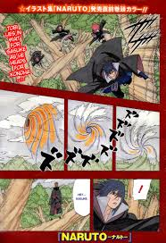 Small Picture naruto manga SHANNARO Page 42